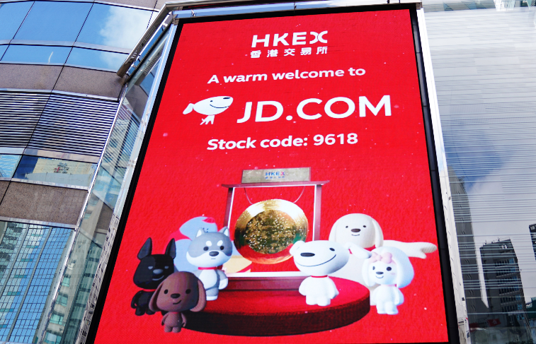 JD.com.png