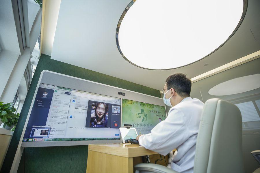 online healthcare.png