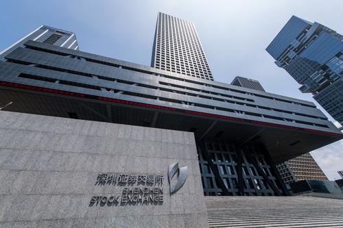 Shenzhen Stock Exchange.JPG