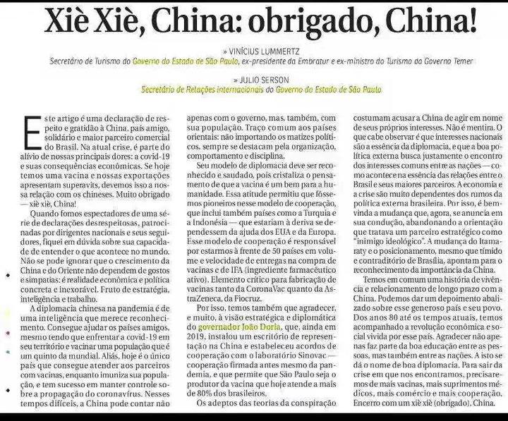 """巴西官员发表文章""""xièxie中国"""""""