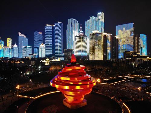 Qingdao night view.jpg