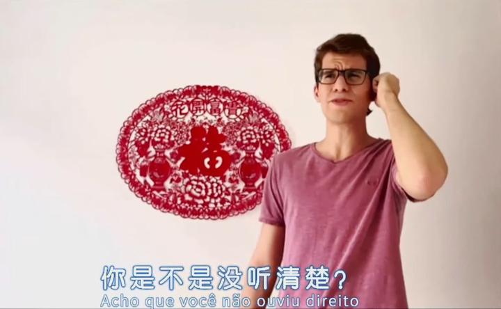"""巴西举行线上""""汉语桥""""大学生中文比赛"""