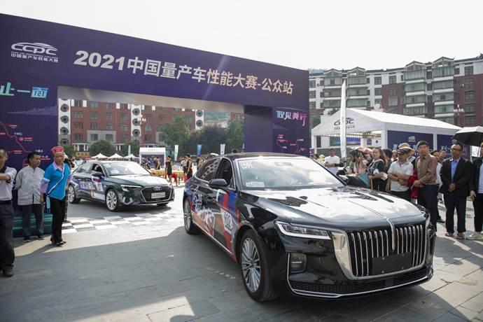 2021 CCPC:赋能汽车文旅 驱动乡村振兴车轮