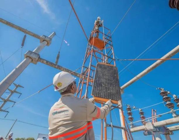 国家电网控股巴西CPFL公司成功中标CEEE输电公司股权私有化项目