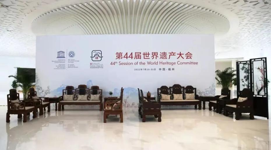 仙作古典工艺家具陈设于海峡艺术中心茉莉花厅.png