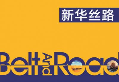 """""""新华丝路""""形成三大信息服务特征"""