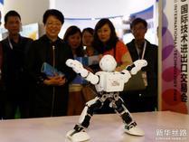 第四届中国(上海)国际技术进出口交易会开幕