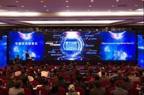 """新平台、新理念——""""新华丝路""""新版上线"""