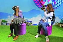 全球移动互联网大会开幕 VR技术成亮点