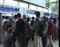 中国铁路互联网售票数量创历史新高