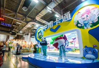 第12届中国国际动漫节交易总额创新高