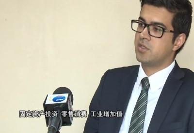 非洲专家:中国经济结构调整取得成效