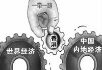 """业界人士:香港旅游业可借""""一带一路""""机遇摆脱颓势"""