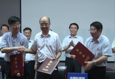 中国科学院深海科学与工程研究所正式运行