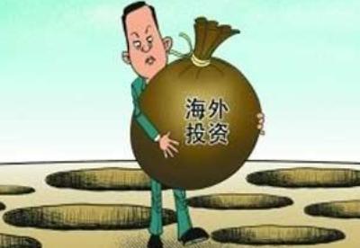 江西推动优势行业在海外实施产业合作