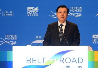 """张德江出席""""一带一路""""高峰论坛并发表主旨演讲"""