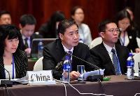 """二十国集团""""创新增长方式""""专题会议在北京开幕"""