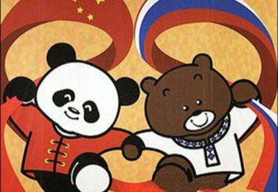 俄罗斯转向亚洲:将俄远东、中国与东南亚相连