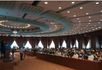 清华大学中巴经济走廊远征队举办考察成果报告会