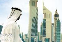 碧桂园尝鲜伊斯兰债券探索海外融资新路径