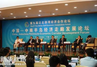 中国—中南半岛经济走廊建设提速有待内外并举