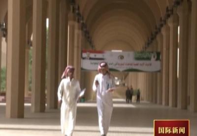 沙特称亚洲国家成为其石油出口主要对象