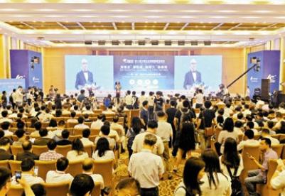 """10省区市发起成立""""新丝路""""《天津倡议》"""