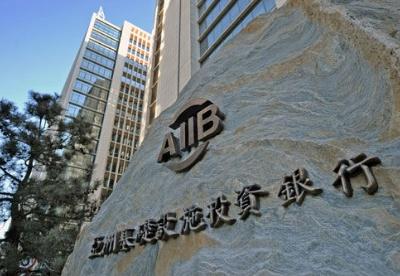 亚投行与欧洲投资银行合作升级