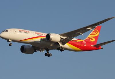 海航参股澳第二大航空公司 达成战略商业联盟
