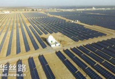 中巴经济走廊900兆瓦光伏电站项目一期并网发电
