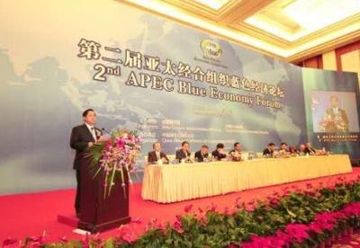 """亚太""""对表"""" 携手前行——APEC岘港会议成果盘点"""