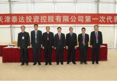 """""""一带一路""""建设给中国企业带来机遇"""