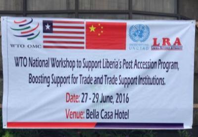 中国赞助的利比里亚入世后研讨会在蒙罗维亚举办
