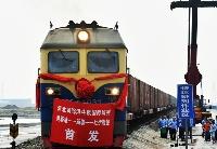 河北黄骅港开通中欧集装箱国际班列