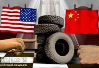 美欧贸易保护动作频频 出口环境恶化如何应对?