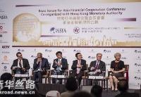 """金融界""""大咖""""齐聚香港 """"把脉""""亚洲基础设施建设"""