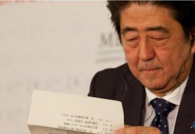 日本选举和安倍的政治困境