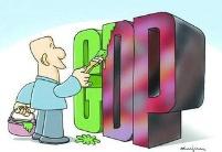 联合国拉加经委会预计拉美经济今年继续下滑