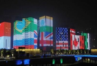 G20应追求全球化新章程
