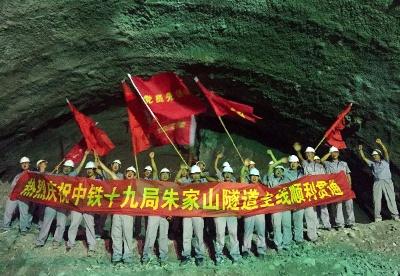 宝兰客专甘肃境内隧道全部贯通