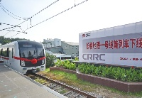 """长春首列地铁""""小雪豹""""下线"""
