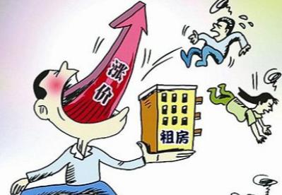 甘肃加快培育和发展住房租赁市场  商业用房可改建为租住房