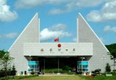 """""""百年口岸""""绥芬河见证中国边贸变迁"""