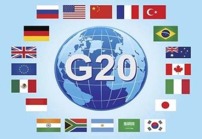 专家期待G20峰会让世界经济重振活力