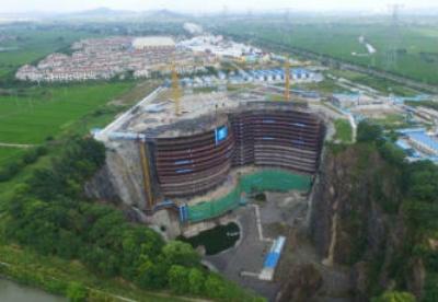 """上海""""深坑酒店""""地下工程已基本完成"""