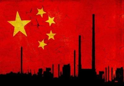 中国-澳大利亚报告:经济关系仍需深耕