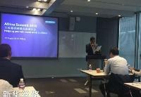 大成非洲跨境法律业务研讨会在京召开