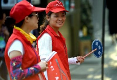 峰会有我:杭州志愿者在行动