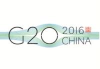 中国G20峰会的政治议程
