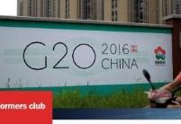 杭州的改革者俱乐部